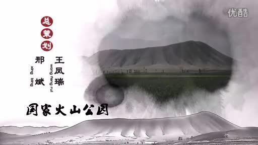 AE中国风魅力城市篇视频模板