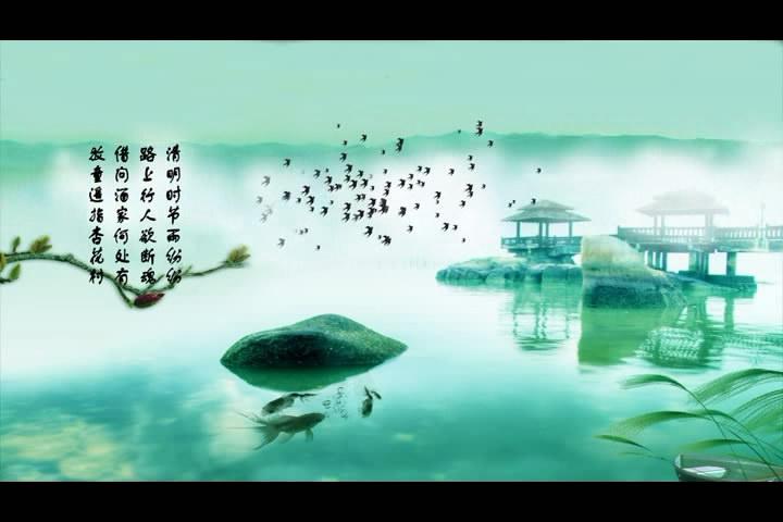 清明节通用视频片头素材中国风节日背景