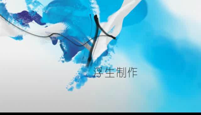 蓝白优雅水墨标题展示