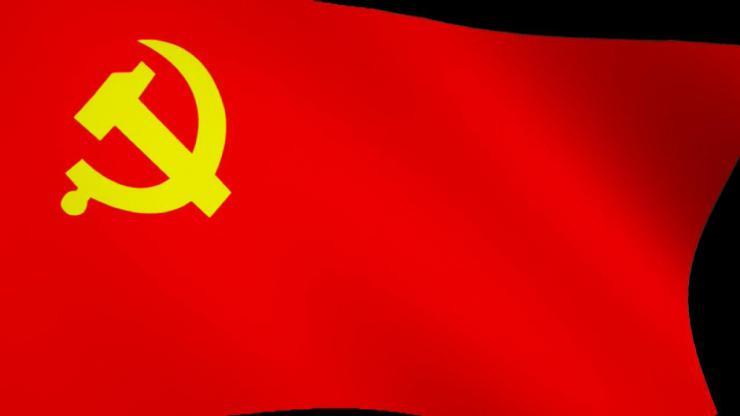 党旗飘动视频素材