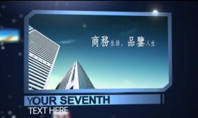AE企業商務品展示維空間視頻模板