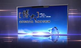 AE震撼圖文展示企業年會人物介紹三維視頻模板