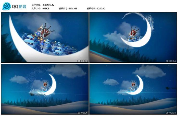 圣诞月亮 Christmas in Moon
