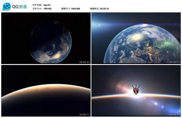 地球旋转俯视logo展示