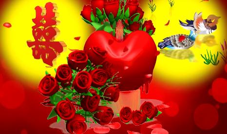 婚庆玫瑰花喜字LED视频素材