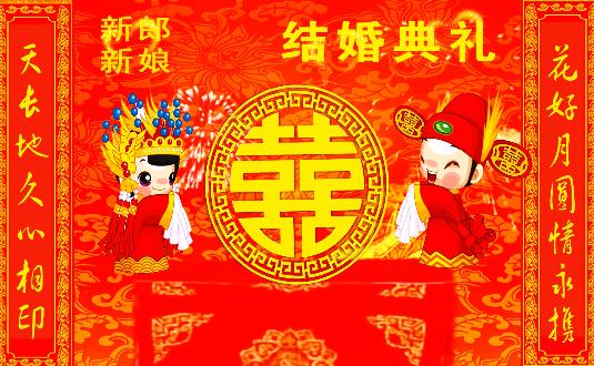 婚礼喜字双喜囍龙凤呈祥新婚背景视频素材