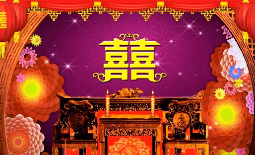 中式婚礼喜字LED视频背景素材