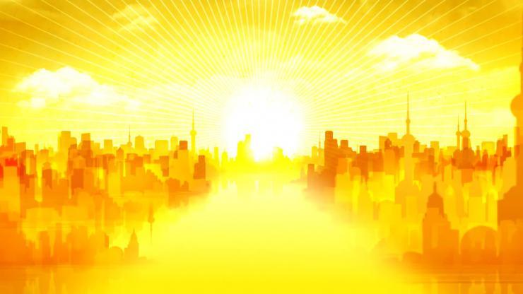 阳光下的城市