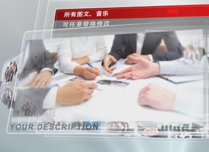 AE企业宣传片头 视频模板
