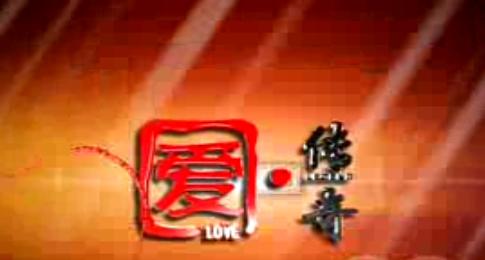 大气宣传类片头AE视频模板