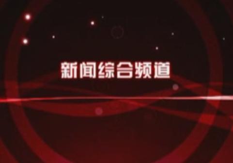 夜间新闻 视频模板