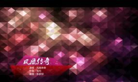 音乐节目字幕条AE视频模板