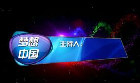 炫彩节目电视台ae字幕条视频模板