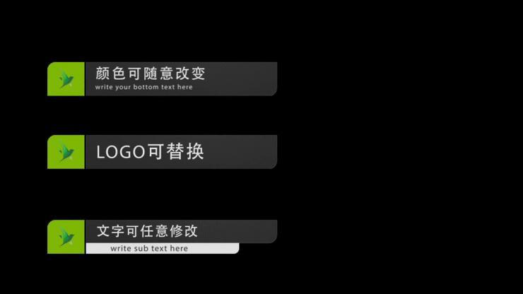 AE多款优雅字幕条视频模板