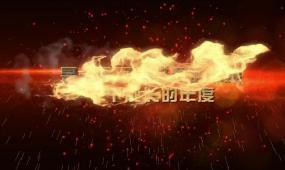 震撼火焰开场片头 视频模板