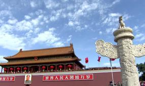 天安门广场实拍视频素材