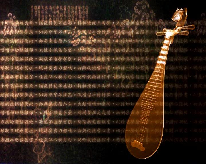 古元素琵琶书画LED晚会背景视频素材