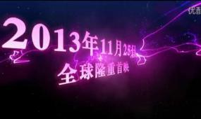 紫色星空婚礼模板 视频模板