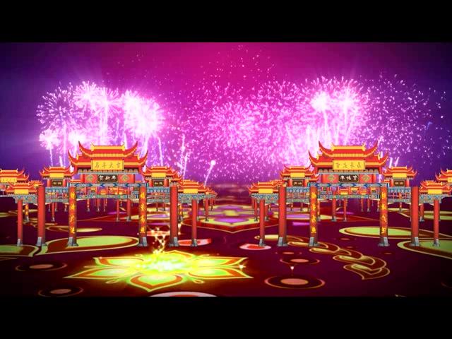 2015年新年节日烟花牌坊视频