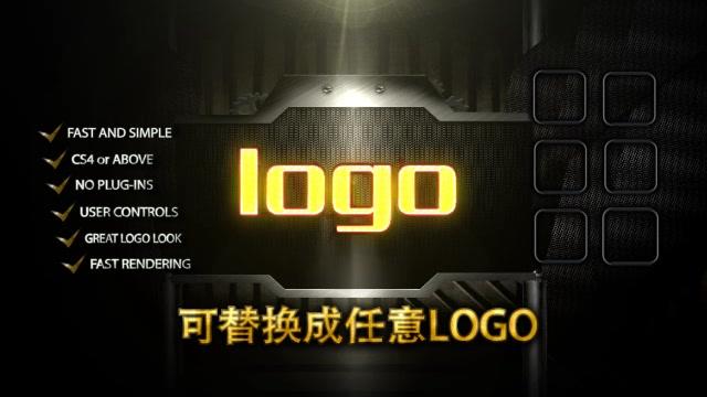 震撼金属质感logo演绎ae模板ae模板下载 ae文字 logo模板下载 ae模板
