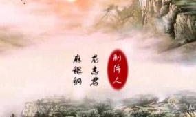 会声会影X6中国风水墨片头视频模板