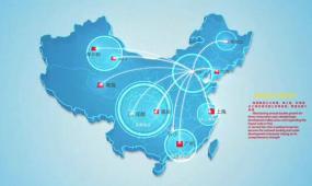 藍色大氣地圖輻射全國AE視頻模板
