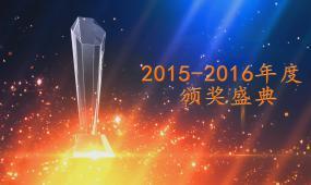 edius年度颁奖表彰视频模板