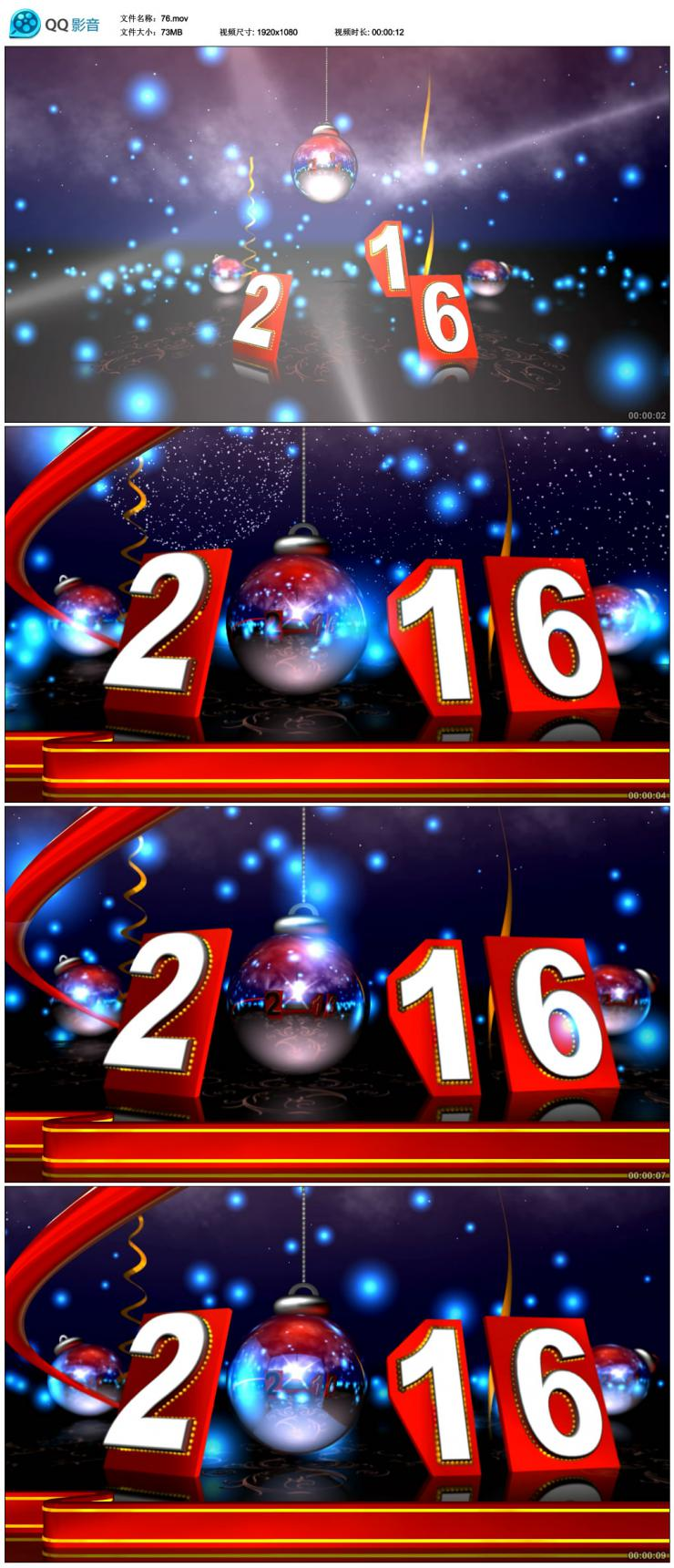 2016圣诞节新年背景视频