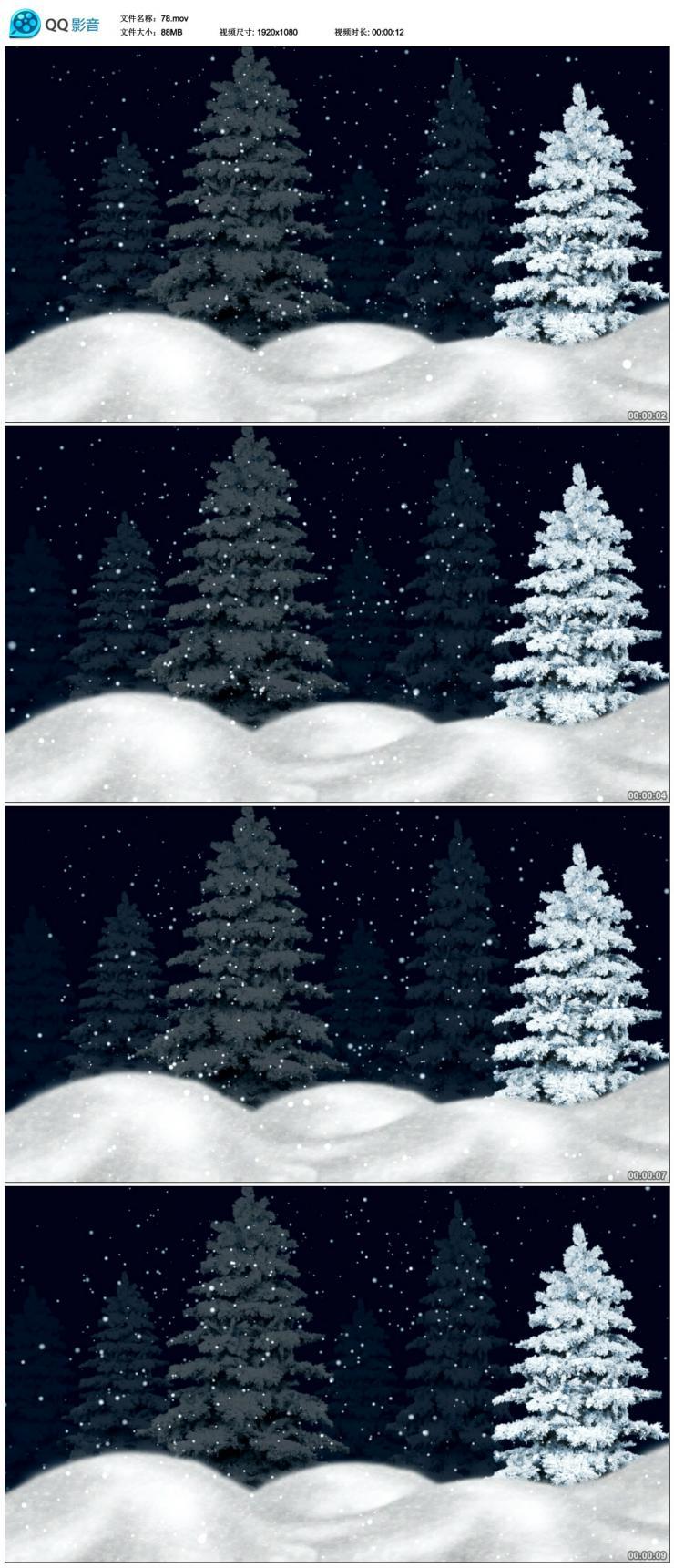 雪花飘落视频