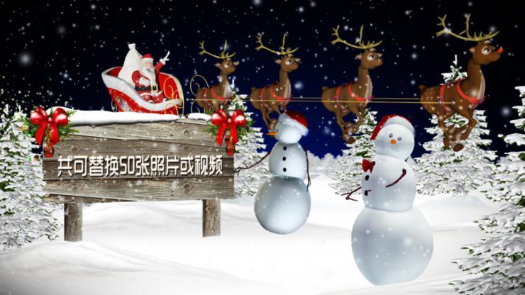 圣诞节相册片头模板