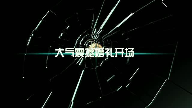 会声会影大气震撼玻璃破碎婚礼视频相册模板
