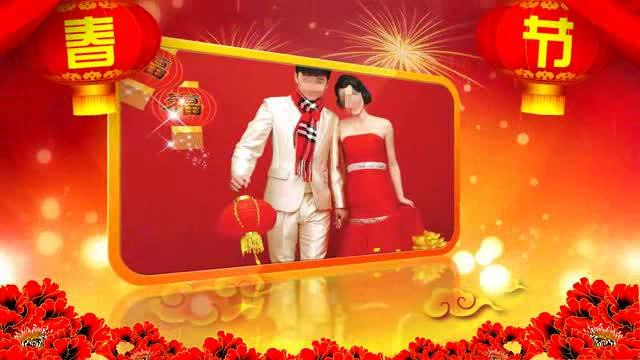 AE2016年猴年喜庆新年春节晚会视频模板