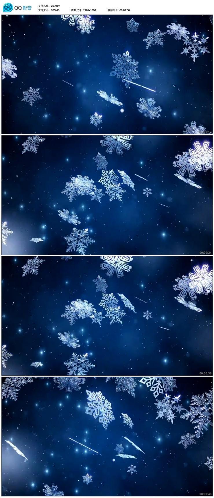 白色雪花唯美浪漫抒情蓝调优美背景视频