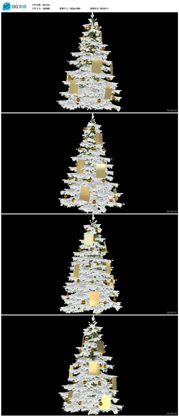 圣诞树视频(带透明通道)