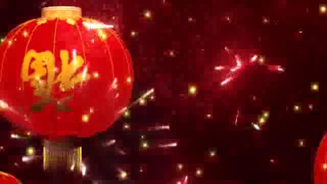 春节晚会喜庆节目LED视频