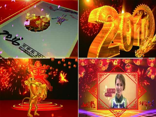 2016猴年祝福拜年晚会舞台开场