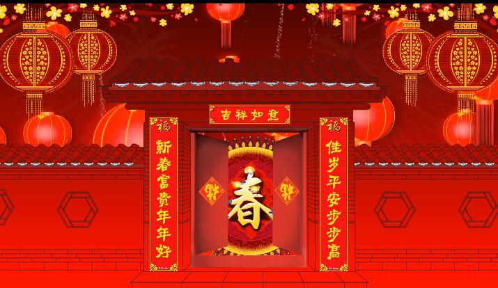 春节喜庆对联红门视频素材