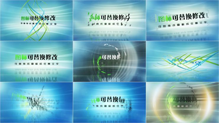 15款时尚简洁logo标志演绎ae模板