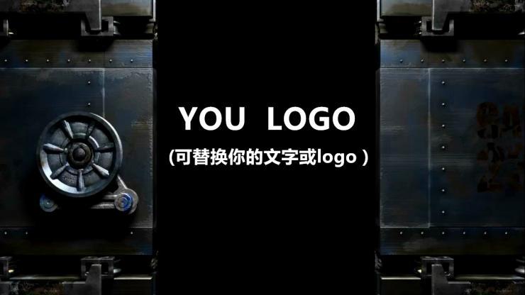 会声会影机械阀门开场LOGO片头视频模板