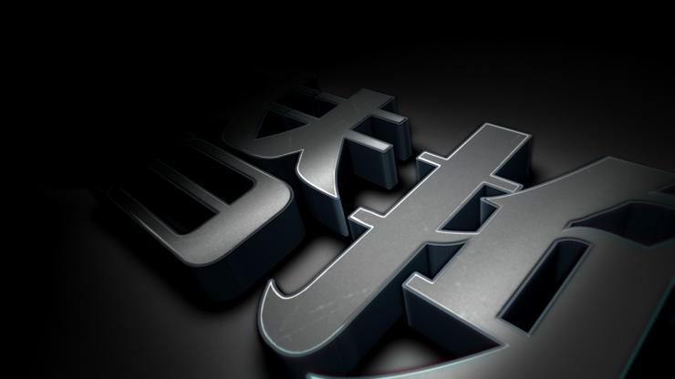 三维立体logo展示片头模版