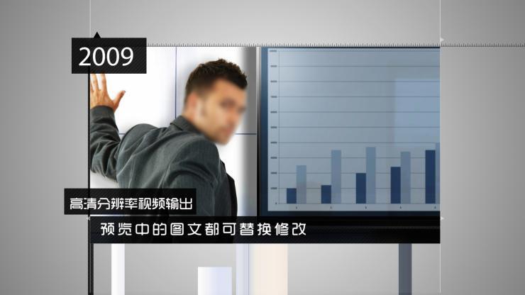 简洁大气企业宣传展示ae模板