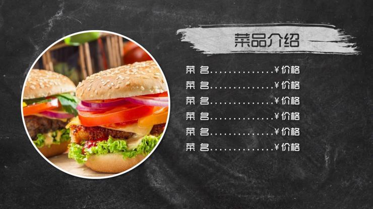 餐馆菜式介绍广告ae视频模板