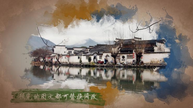 中国风水墨图文展示宣传AE模板