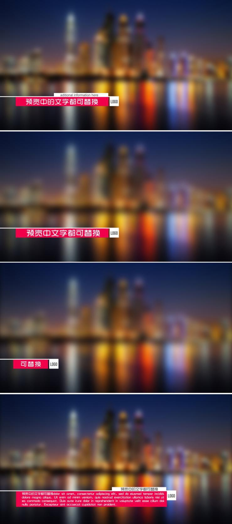 简约时尚字幕条文字标题动画AE模板