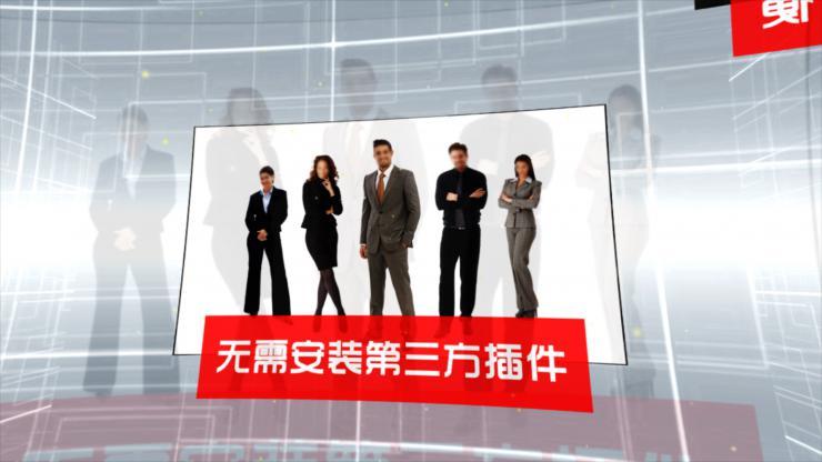 简洁大气企业宣传开场片头模板