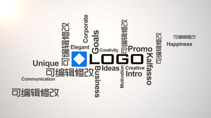 ae简洁文字字母汇聚logo标志展示模板