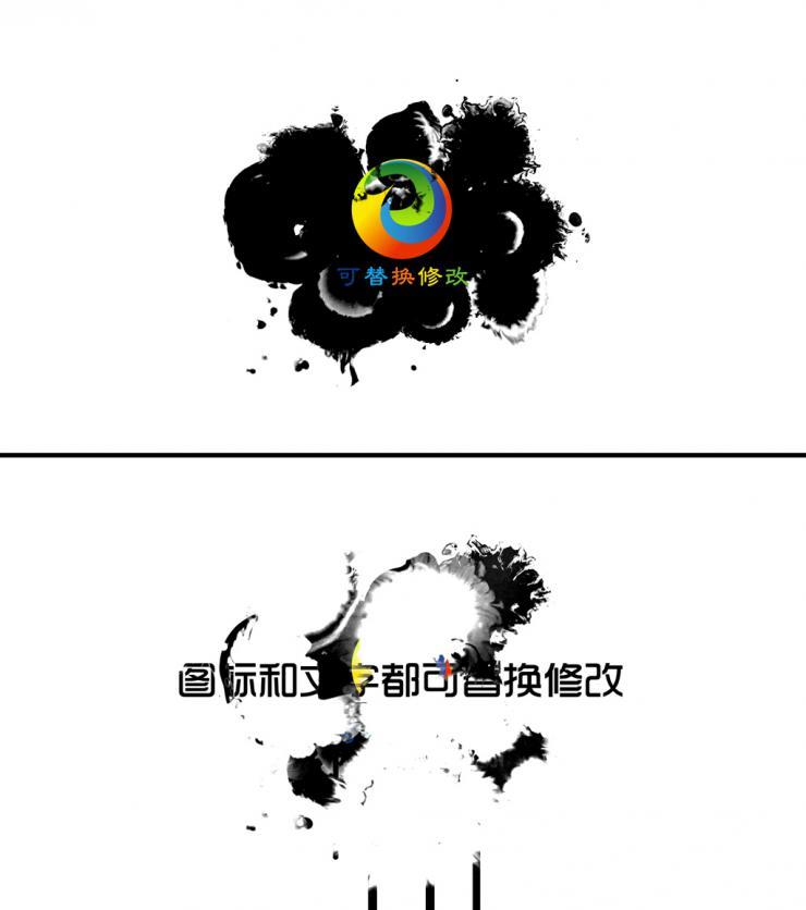 水墨晕染扩散logo标志展示ae模板