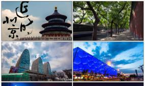 北京宣传片故宫天安门城市夜景高清实拍延时视频素材
