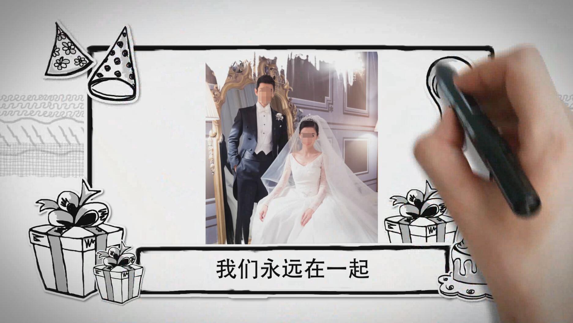 手绘画画爱情宣言微信小视频创意广告