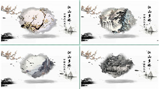 唯美中国风水墨宣传模板会声会影片头模板